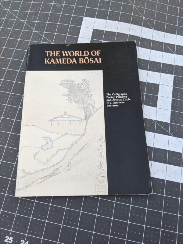 The World of Kameda Bosai