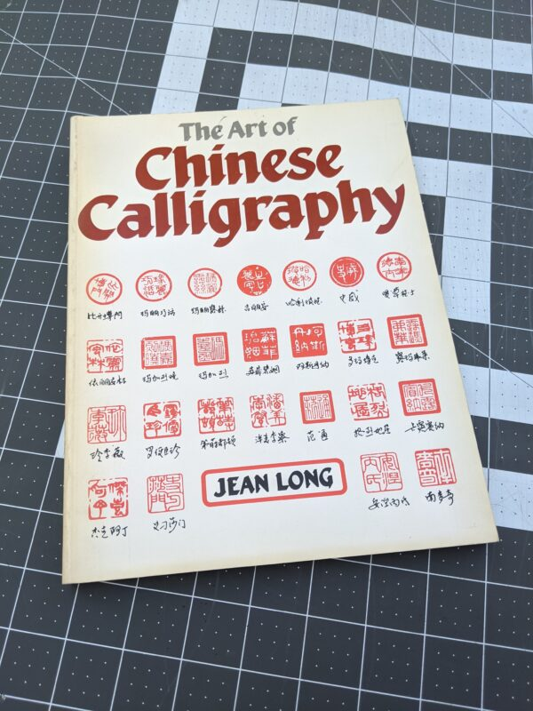 The Art of Chinese Calligraphy, by Jean Long