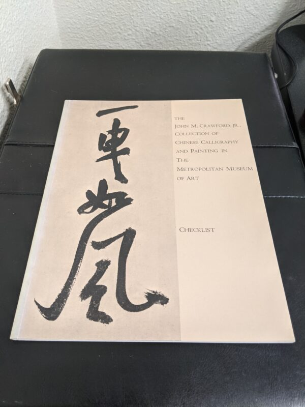 The John M. Crawford Jr. Collection of Chinese Calligraphy and Painting In The Metropolitan Museum of Art Checklist 1984