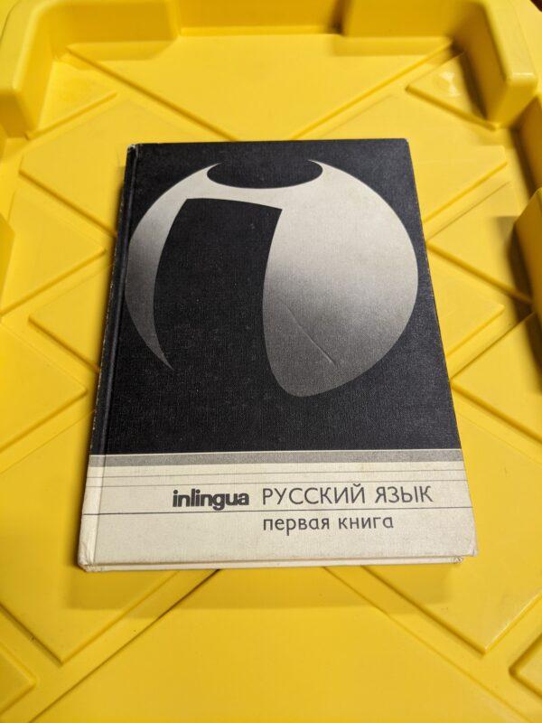 Inlingua: Russian 1973